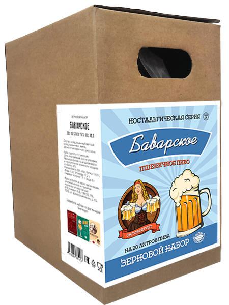Зерновой набор Beervingem пшеничное Баварское на 20 л пива