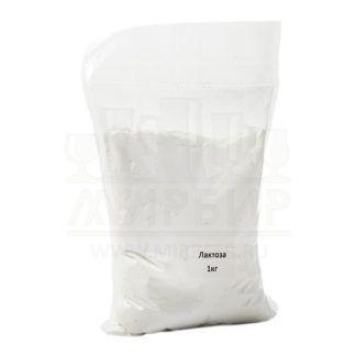 Лактоза, 1 кг