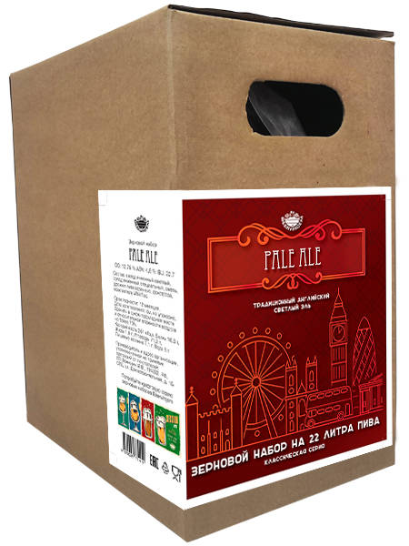 Зерновой набор Beervingem Pale Ale на 22 л пива