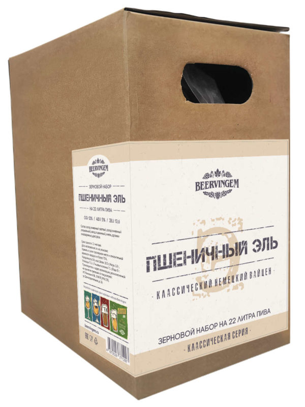 Зерновой набор Beervingem Пшеничный эль на 22 л пива