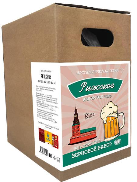 Зерновой набор Beervingem светлое Рижское импортное на 20 л пива