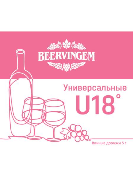 "Beervingem ""Universal U18"""