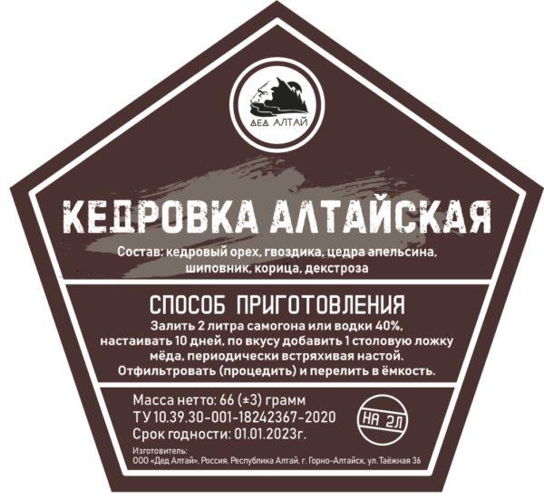 набор трав и специй Кедровка алтайская